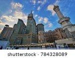mecca  saudi arabia circa dec... | Shutterstock . vector #784328089