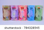 thai baht banknote with the... | Shutterstock . vector #784328545