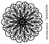 mandalas for coloring book.... | Shutterstock .eps vector #784349299