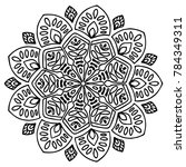 mandalas for coloring book.... | Shutterstock .eps vector #784349311