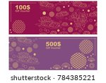gift voucher template. golden... | Shutterstock .eps vector #784385221