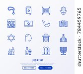 judaism thin line icons set ... | Shutterstock .eps vector #784459765