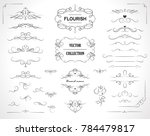 set of flourish frames  borders ... | Shutterstock .eps vector #784479817