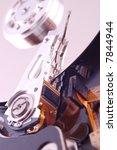 macro shot of hard drive | Shutterstock . vector #7844944