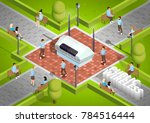 public wireless technology... | Shutterstock . vector #784516444