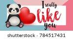 i really like you lettering... | Shutterstock .eps vector #784517431