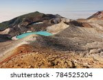 panorama of the slope of ebeko...   Shutterstock . vector #784525204
