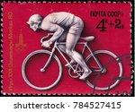 ussr   circa 1980  a stamp... | Shutterstock . vector #784527415