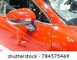 side view mirror in modern car. | Shutterstock . vector #784575469