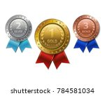 set of realistic 3d champion... | Shutterstock .eps vector #784581034