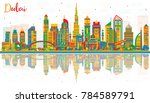abstract dubai uae city skyline ... | Shutterstock .eps vector #784589791