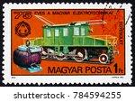 hungary   circa 1975  a stamp...   Shutterstock . vector #784594255