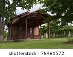 restored minnehaha depot also...   Shutterstock . vector #78461572
