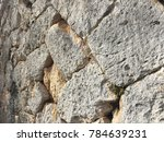 massa d'albe  italy   december... | Shutterstock . vector #784639231