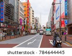 tokyo  japan   november 14 ... | Shutterstock . vector #784644445