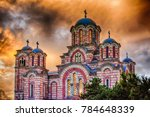 orthodox church st. marco in...   Shutterstock . vector #784648339