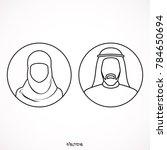 muslim man and woman. | Shutterstock .eps vector #784650694