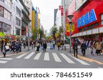 tokyo  japan   november 14 ... | Shutterstock . vector #784651549