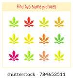 cartoon illustration of finding ... | Shutterstock . vector #784653511