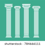 set of four short rome and... | Shutterstock .eps vector #784666111