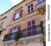 mdina  malta   malta   november ...   Shutterstock . vector #784669039