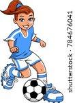 soccer football girl player... | Shutterstock .eps vector #784676041