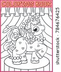 coloring book pages. little... | Shutterstock . vector #784676425