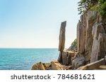 Balancing Rock On Long Island ...