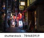 tokyo  japan   december 30th ... | Shutterstock . vector #784683919