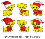 set of six funny yellow pappies ... | Shutterstock .eps vector #784692499