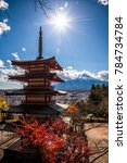 mt fuji with red pagoda in... | Shutterstock . vector #784734784