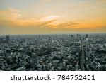 view of tokyo city from... | Shutterstock . vector #784752451