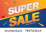 sale concept vector banner with ...   Shutterstock .eps vector #784763614