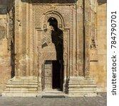 exterior view of sivas divrigi... | Shutterstock . vector #784790701