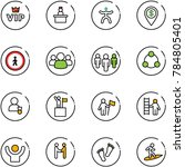 line vector icon set   vip... | Shutterstock .eps vector #784805401