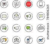 line vector icon set   bow... | Shutterstock .eps vector #784806265