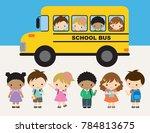 school kid in front of school... | Shutterstock .eps vector #784813675