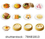 cartoon chinese food icon set | Shutterstock .eps vector #78481813