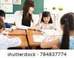 happy children drawing in the... | Shutterstock . vector #784837774