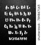 handwritten brush style modern... | Shutterstock .eps vector #784867165