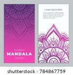 abstract mandala banner design. ...   Shutterstock .eps vector #784867759