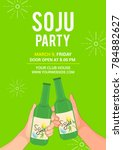 soju party poster vector...   Shutterstock .eps vector #784882627