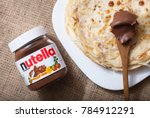 dorkovo  bulgaria   december 12 ... | Shutterstock . vector #784912291
