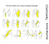 broken arm using a triangular... | Shutterstock .eps vector #784924921