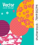 covers templates set with asian ... | Shutterstock .eps vector #784930294