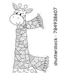 vector doodle coloring book...   Shutterstock .eps vector #784938607