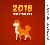 chinese new year of the dog | Shutterstock .eps vector #784940515