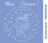 santa claus with presents. new... | Shutterstock .eps vector #784945939
