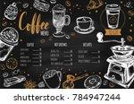 coffee and bakery restaurant... | Shutterstock .eps vector #784947244