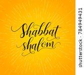 shabbat shalom lettering ... | Shutterstock .eps vector #784949431